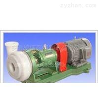 65FSB-25水泵耐腐蝕泵