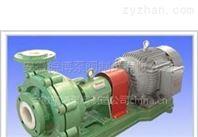 50UHG-20-20氟塑料渣浆泵