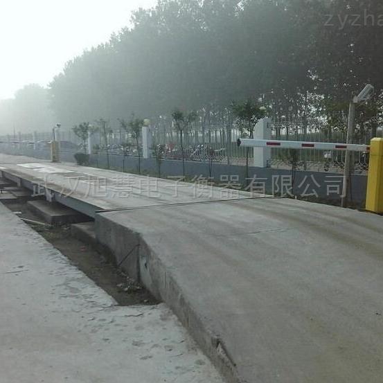 湖北省襄樊市老河口市3*14米60吨地磅项目