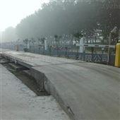 SCC湖北省襄樊市老河口市3*14米60吨地磅项目