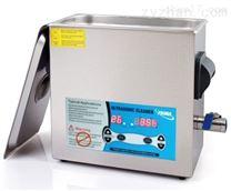 数码式超声波清洗机