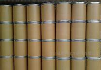 青霉素V钾原料中间体60-80-0