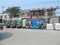 化工行业:3T/H二级RO纯水