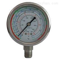 供應冷媒壓力表氟利氨表,質優價廉