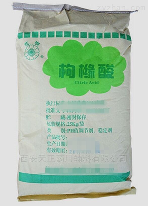 國藥準字枸櫞酸鈉-醫藥用級枸櫞酸鈉檸檬酸鈉理化性質作用簡介