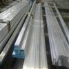 6061铝排,2024进口耐高温铝排*3003铝排