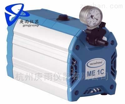 抗腐蚀隔膜真空泵 ME 1C
