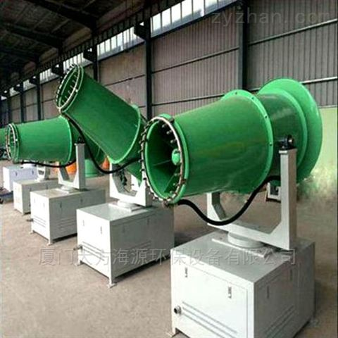 园林环保除尘降尘雾炮机高射程喷雾机