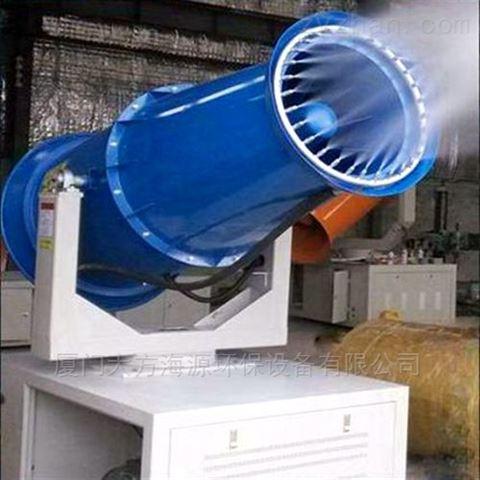 除尘远程喷雾机机场环保除尘降尘雾炮机