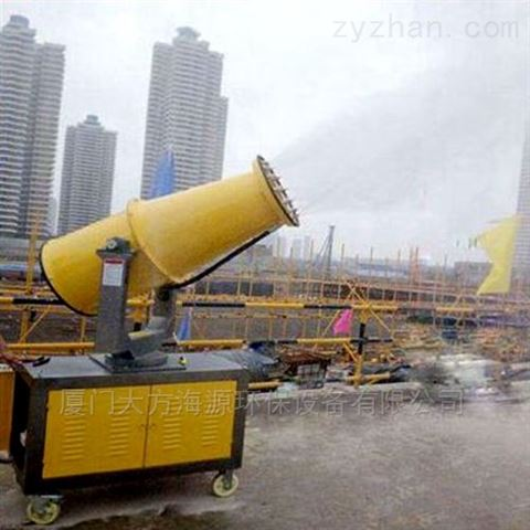 高射程除尘雾炮机除尘铁路喷雾机