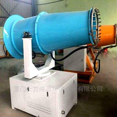 DFHY-wp-30-工地隧道除尘喷雾机工地半自动除尘雾炮机