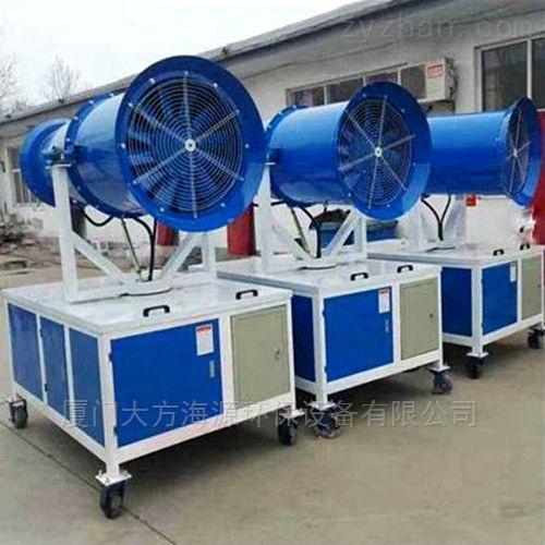DFHY-wp-30-手动除尘雾炮机除尘遥控喷雾机