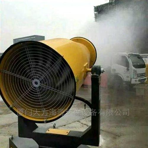DFHY-wp-30-除尘混凝土制品厂喷雾机半自动除尘雾炮机