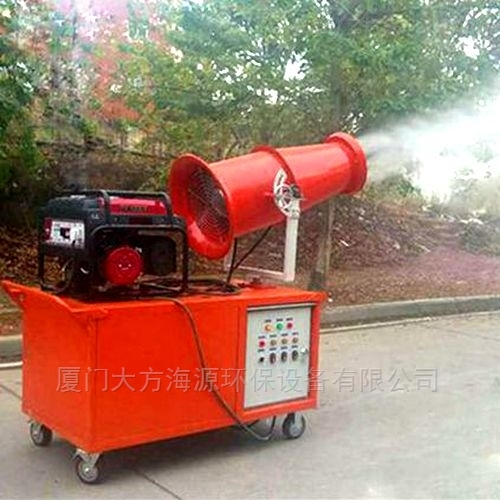 DFHY-wp-30-工地茶园除尘雾炮机工地园林降尘喷雾机