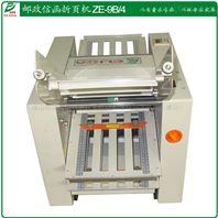 深圳凤岗自动折纸机