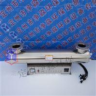 口径150紫外线消毒器JM-UVC-600质保一年