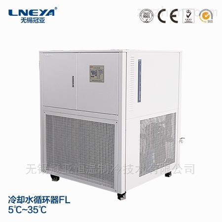 40匹低温冷水机 选型分类说明