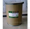 药用辅料L-苹果酸CAS 97-67-6 络合剂调味剂