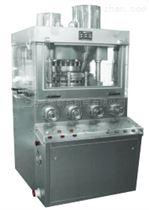 ZP31D-41D旋轉式壓片機