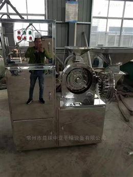 WF-30B中草药粉碎机组