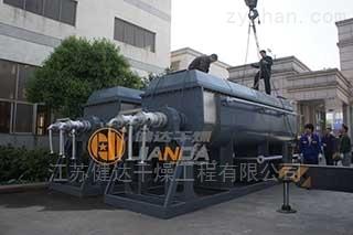硫氰酸銨振動流化床烘幹機