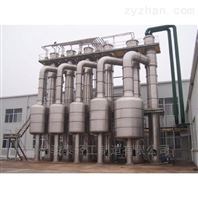 温州淀粉糖浆蒸发器厂家