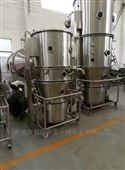 FL系列沸腾制粒干燥机/制粒设备
