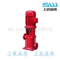 XBD-LG型中低压多级消防泵