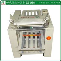 东莞寮步自动折纸机