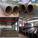 滨州DN150直埋式聚氨酯保温规格哪家专业