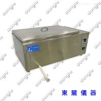 供應電熱恒溫水槽DK-8AD