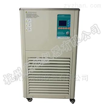 -80℃~99℃低温恒温反应浴槽