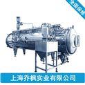 真空低溫固體連續干燥機