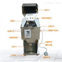 1-5000g自动分装机