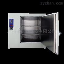 高溫電熱鼓風干燥箱_藥材烘箱_廠家生產