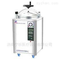 50L全自动高压蒸汽灭菌器新华医疗品牌