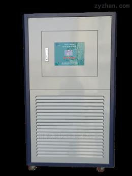 高低温循环装置-80~200℃