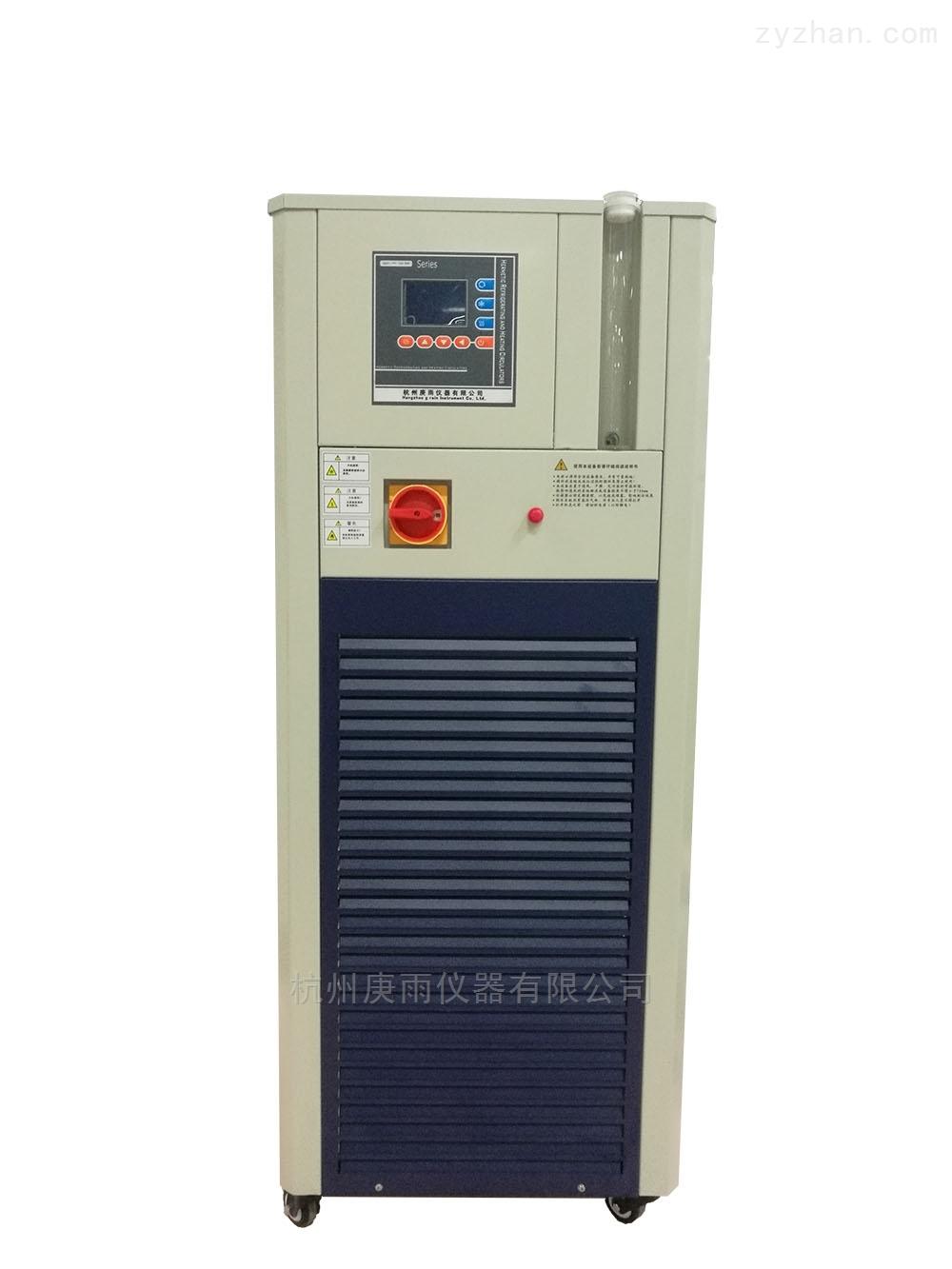 -40~200℃ 全密闭制冷加热循环器
