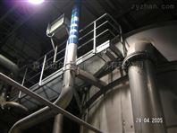 广谱感应水处理器 厂家 yx-100