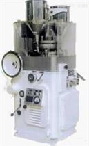 ZPW21ZPW系列双层片压片机