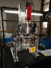 改性塑料高剪切乳化机