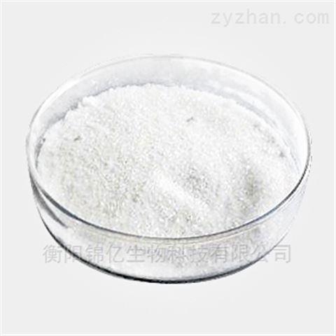 三苯基甲基溴化膦 原料