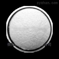 煙酰胺 水溶性維生素