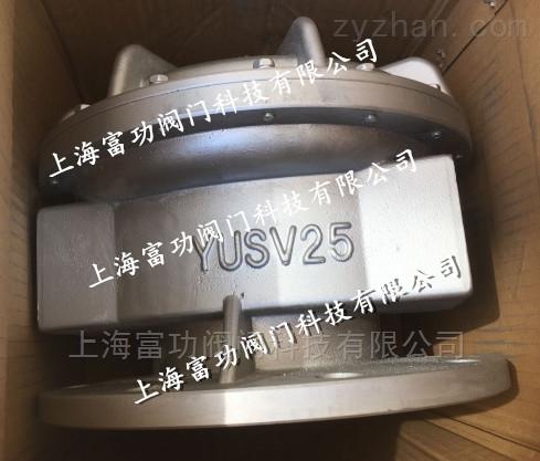 软启动卸荷阀BSA7-65|BSA7-100|BSA7-200