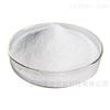 D(+)-海藻糖厂家作用用途