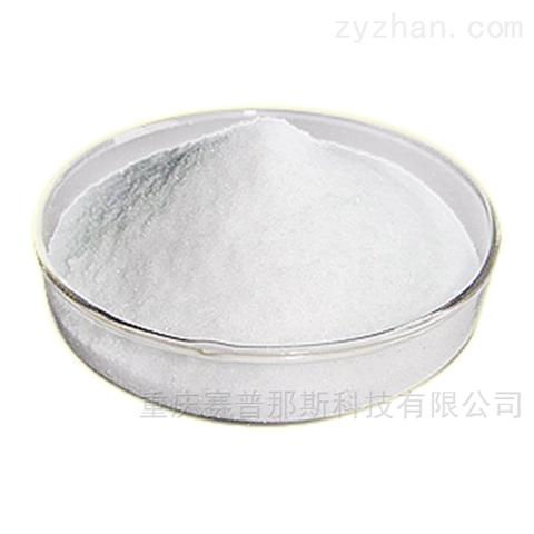 4-哌啶基哌啶原料厂家