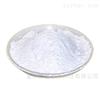 2,5-二羟基苯甲酸甲酯厂家招代理