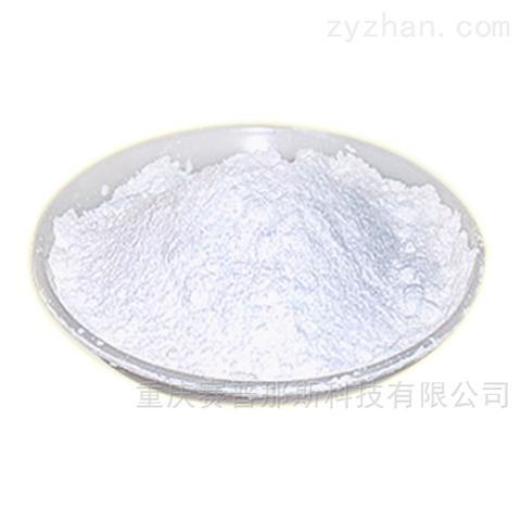 双氰胺厂家优势产品出货