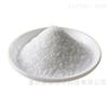 2-甲氧基-5-氟尿嘧啶厂家招代理