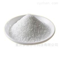 重庆烟酰胺腺嘌呤双核苷酸厂家